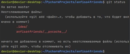 Какие файлы исключить с .gitignore